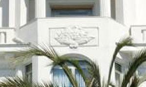 Katara Hospitality rachète plusieurs hôtels Concorde :